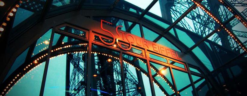 Entrada del restaurante 58 Tour Eiffel